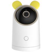 百亿补贴:华为智选 海雀 智能摄像头Pro 32GB