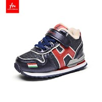 Amore Materno 爱慕·玛蒂诺 加绒儿童运动鞋