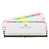 CORSAIR 美商海盗船 统治者铂金系列 RGB DDR4 台式机内存条