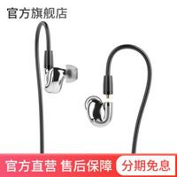 aune  Jasper耳塞HiFi發燒無損入耳式耳機旗艦級單動圈古典監聽有線 銀色