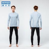 DECATHLON 迪卡侬 8371830 速干保暖内衣裤