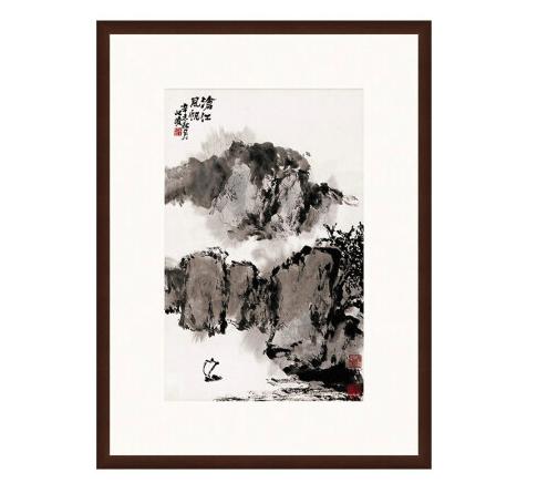 雅昌 朱屺瞻 《沧江风帆》74×99cm 装饰画 宣纸