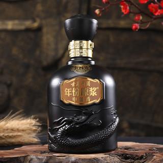 古井贡酒 年份原浆系列 中国香·古8 50%vol 浓香型白酒