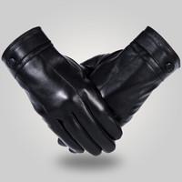 北诺(BETONORAY)皮手套男冬季保暖防风开车骑行触屏棉手套女加绒加厚骑车商务男士手套 经典款XL码