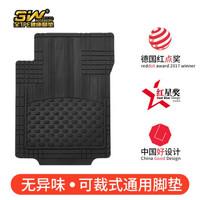 3W可裁式通用款TPE汽車腳墊大眾豐田本田橡膠平鋪款墊子 黑色一套五座