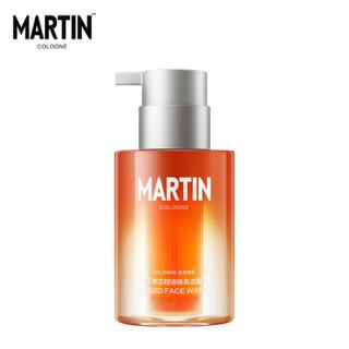 MARTIN 马丁 男士双芯控油焕亮氨基酸洁面乳150ml(外芯洁净补水 内芯焕亮不紧绷)
