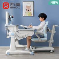 西昊(SIHOO)兒童學習桌椅套裝 實木學習桌 兒童書桌 小學生書桌 可升降帶書架大容量寫字桌 學習桌