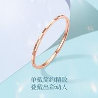 ZLF 周六福 0610-KJJZ015 18K金戒指