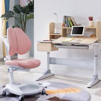 CHEERS 芝华仕 多功能升降调儿童学习桌椅套装