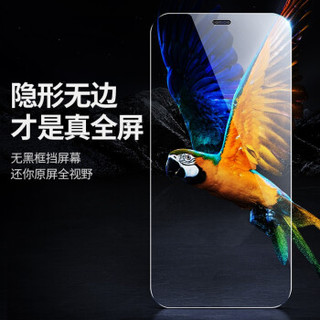 绿联 iPhone12钢化膜 2片装 *2件