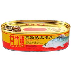 甘竹牌  豆豉鲮鱼227g*1罐 *3件