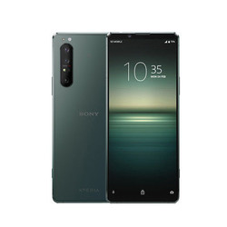 SONY 索尼 Xperia 1 II 5G智能手机 12GB+256GB