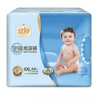 宜婴 婴儿纸尿裤 XXL56片