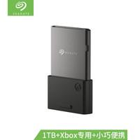 希捷(Seagate) Xbox Series XS 1TB 專用存儲擴展卡 高速定制 PCIe4.0x2 NVMe SSD STJR1000400