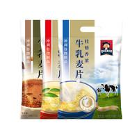 88VIP:桂格 北海道鲜奶 即食冲饮麦片 26g*12袋