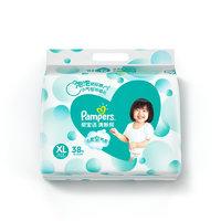 25日0点、88VIP:Pampers 帮宝适  清新帮 泡泡纸尿裤 XL38片