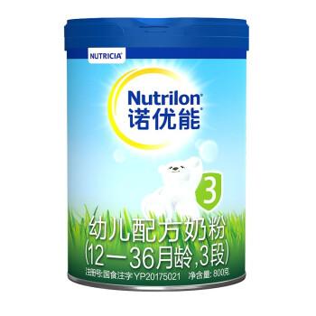 Nutrilon 诺优能 PRO 幼儿奶粉 国行版 3段 800g