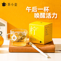 Teapotea 茶小壶 柠檬绿茶茶包 10袋装