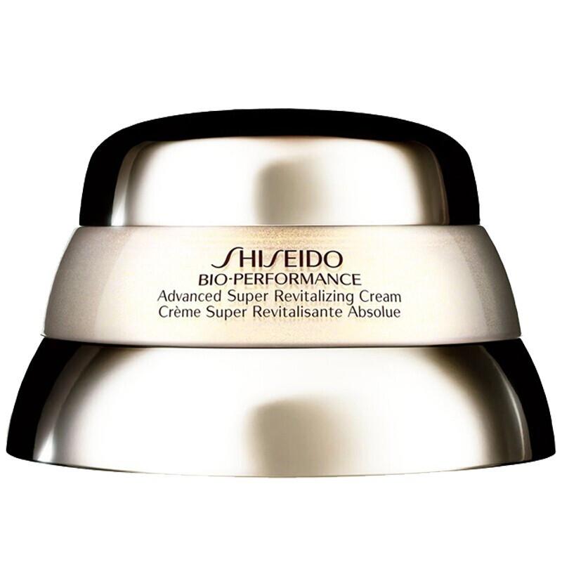 补贴购 : SHISEIDO 资生堂 百优全新精纯乳霜 75ml