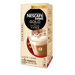 Nestlé 雀巢 雀巢(Nestle)咖啡 金牌馆藏 卡布奇诺 速溶咖啡 19gX5条