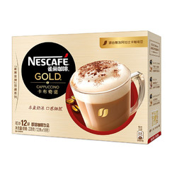 Nestlé 雀巢 金牌馆藏 卡布奇诺 速溶咖啡 19gX12条