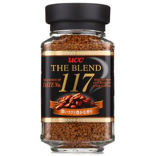 UCC 悠诗诗 UCC悠诗诗 117黑咖啡 速溶咖啡 90g/瓶 香浓醇厚