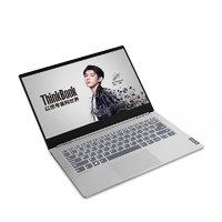 ThinkPad 思考本 ThinkBook 13s-02CD 2021款 13英寸 笔记本电脑 酷睿i5-1135G7 16GB 512GB SSD MX450 银色