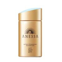 ANESSA 安热沙 水能户外防晒系列2018版水能户外清透防晒乳 SPF50+ PA++++ 60ml