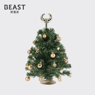 THE BEAST/野兽派 Happy牛Year桌面新年树摆件新年装饰礼物2020新品 圣诞树