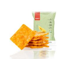 liangpinpuzi 良品鋪子 小米鍋巴 五香味 90g*2袋