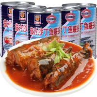MALING 梅林 茄汁沙丁鱼罐头 425g*3罐