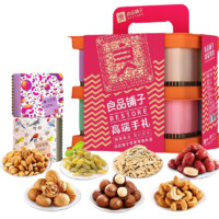 liangpinpuzi 良品铺子 高端手礼 坚果零食大礼包 1.2kg