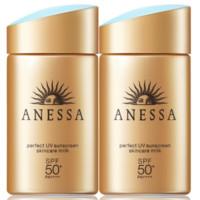 5日0点、黑卡会员:ANESSA 安热沙 小金瓶防晒霜 SPF50+PA++++ 60ml *2瓶装