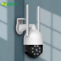 360 AW4C 智能摄像头 2K无线畅联版