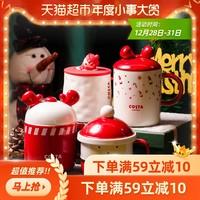 英国COSTA/咖世家圣诞系列马克杯多款可选