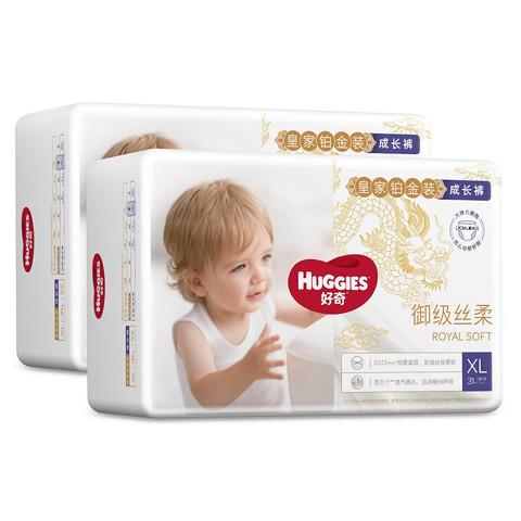 PLUS会员:HUGGIES 好奇 皇家铂金装系列 婴儿拉拉裤 XL64片