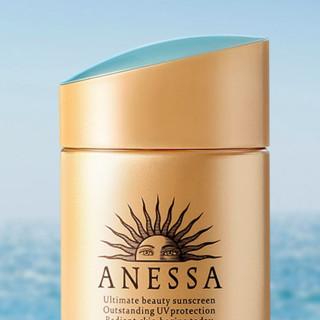 ANESSA 安热沙 2020年版水能户外清透防晒乳