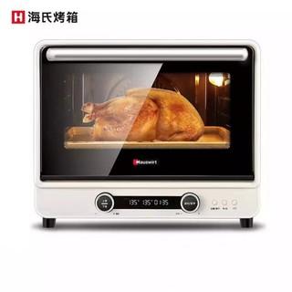 京东PLUS会员 : Hauswirt 海氏 i7  电烤箱 40L