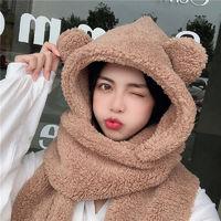 馨之宝 小熊耳朵帽子围巾