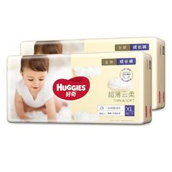 HUGGIES 好奇 金装 婴儿拉拉裤 XL 96片