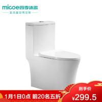 Micoe 四季沐歌 M系列 M-ZD202P 喷射虹吸式马桶