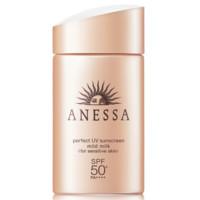 ANESSA 安热沙 水能户外防晒系列水能户外防晒乳 亲肤型