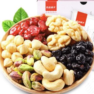 liangpinpuzi 良品铺子 综合果仁系列 每日坚果 家庭定制版 750g 30袋