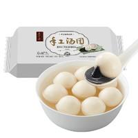 WU FANG ZHAI 五芳斋 手工汤圆 黑芝麻味 700g