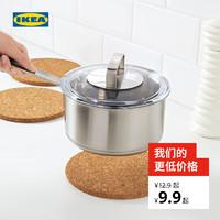 IKEA宜家HEAT席特锅垫软木3件简约现代厨房