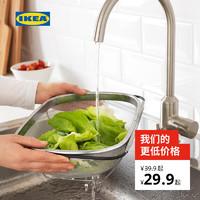 IKEA宜家IDEALISK艾迪利斯滤碗不锈钢滤水器过滤网盘夹