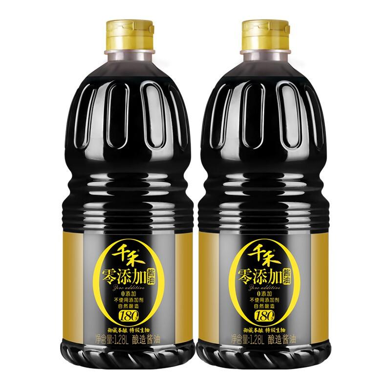 千禾 零添加 酱油 180天 1.28L*2瓶