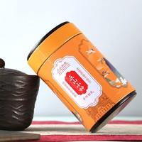 悠茗山 茶叶正山小种 红茶 125g*2罐