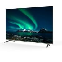 百亿补贴:QIYIGUO 奇异果 长虹 75A7E 4K 液晶电视 75英寸