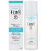 Curel 珂润 润浸保湿脸部护理系列保湿护肤套装 2件套(化妆水II150ml+乳液120ml)
